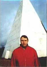 GuardShuvalov