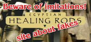 banner_egyptian_rods_big