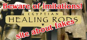 banner_egyptian_rods_big